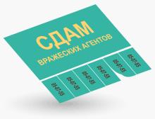 listovki_sm